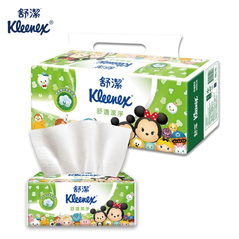 【舒潔】迪士尼Tsum Tsum限定版  舒適潔淨抽取衛生紙(100抽x72包/箱)