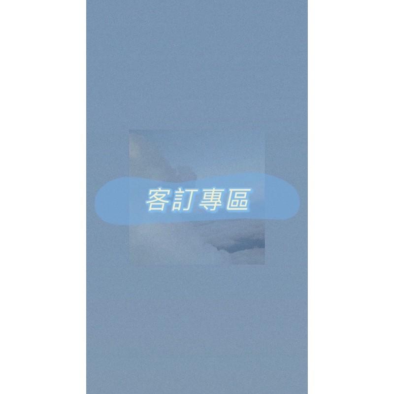現貨在台 諾元 若元 1000錠