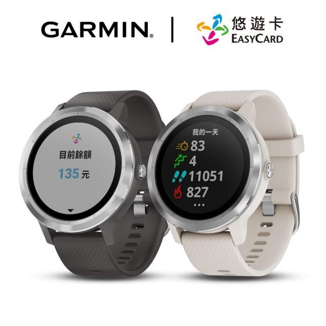 【免運附發票】GARMIN VIVOLIFE 石墨灰 象牙白 悠遊智慧腕錶 智慧手錶 可行動支付 悠遊卡