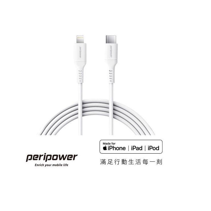 PeriPower CD-C19 Type-C to Lightning PD快速充電傳輸線 充電線
