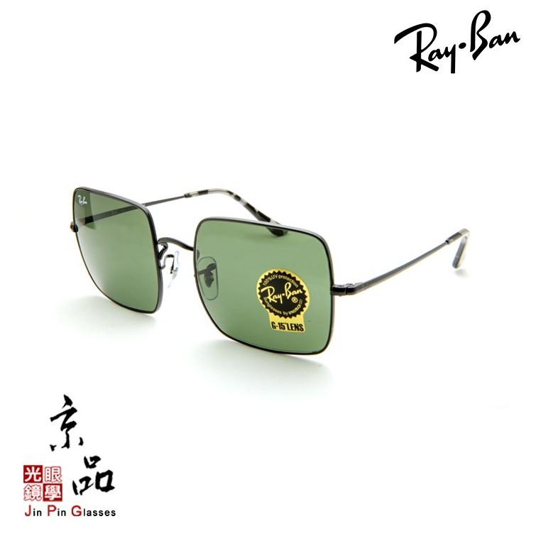 【RAYBAN】RB1971 9148/31 黑框 經典墨綠鏡片 雷朋太陽眼鏡 直營公司貨 JPG 京品眼鏡
