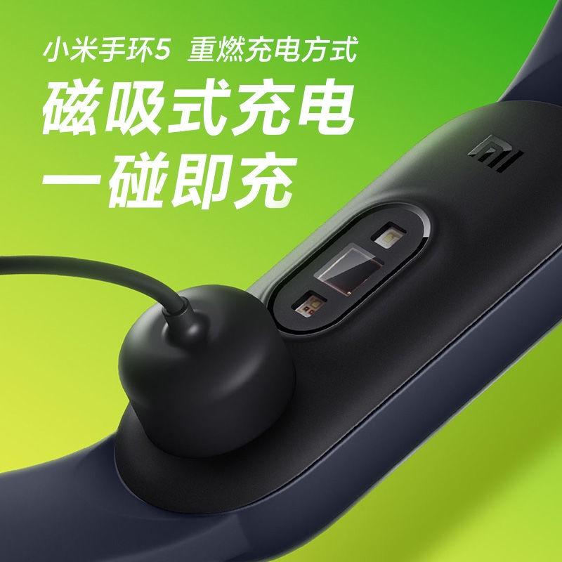 小米手環6 標準版 小米手環5 血氧檢測 小米手環 台灣保固一年 繁體中文 小米手環4小米手環5NFC版智能NFC心率監