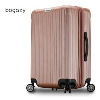 Bogazy 迷幻城市 25吋拉絲紋可加大行李箱(玫瑰金) 新北市