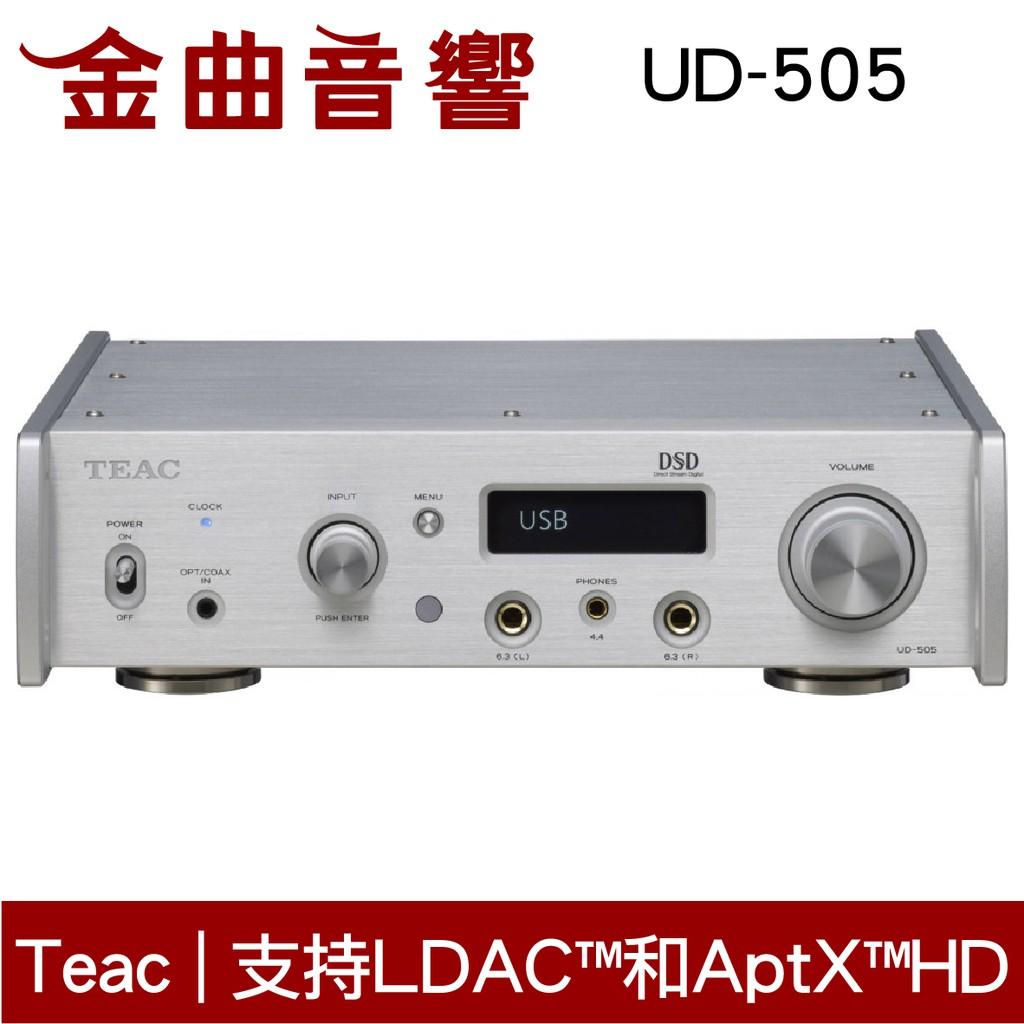 TEAC UD-505 銀色 DAC 耳機 擴大機 前級  | 金曲音響