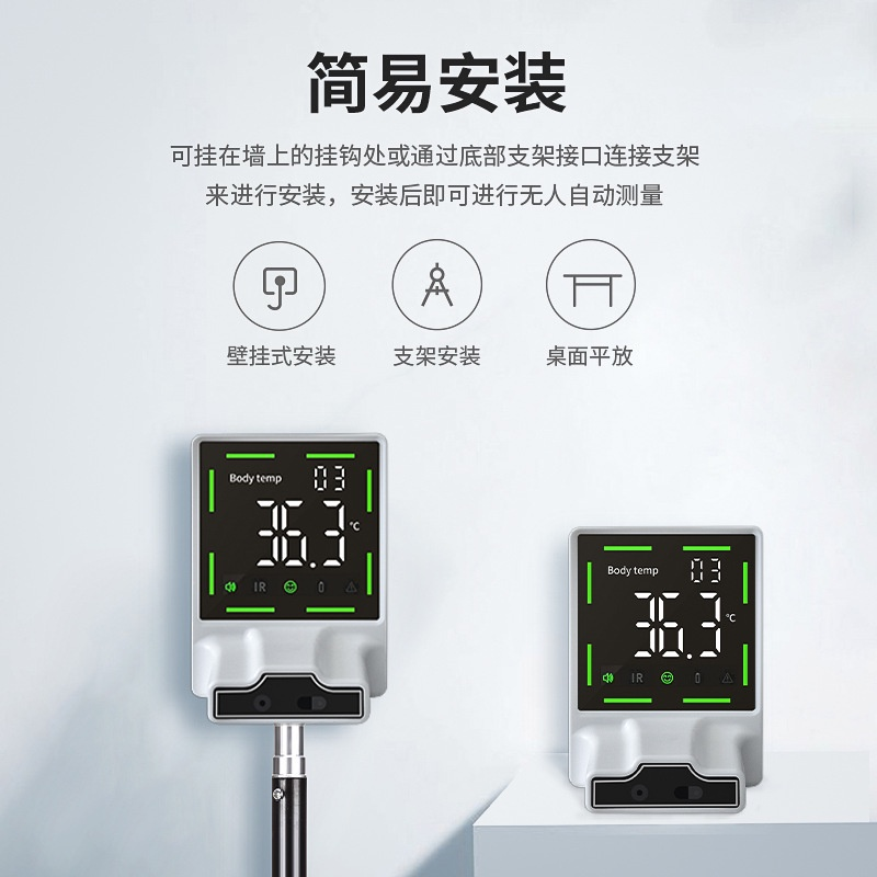 非接觸式體溫測試儀壁掛式額溫槍自動感應測溫儀熱 電子體溫計 酒精噴霧器 酒精機 消毒機 體溫偵測器