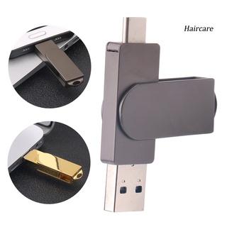 8G /  16G /  32G /  64G 便攜式旋轉蓋 USB 3.0 Type-C 金屬閃存 U 盤