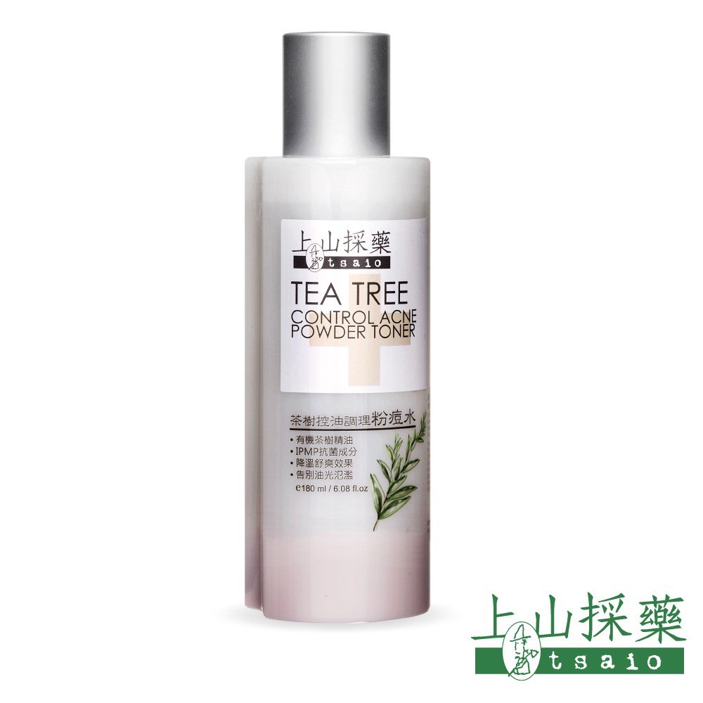 【tsaio上山採藥】茶樹控油調理粉痘水180ml