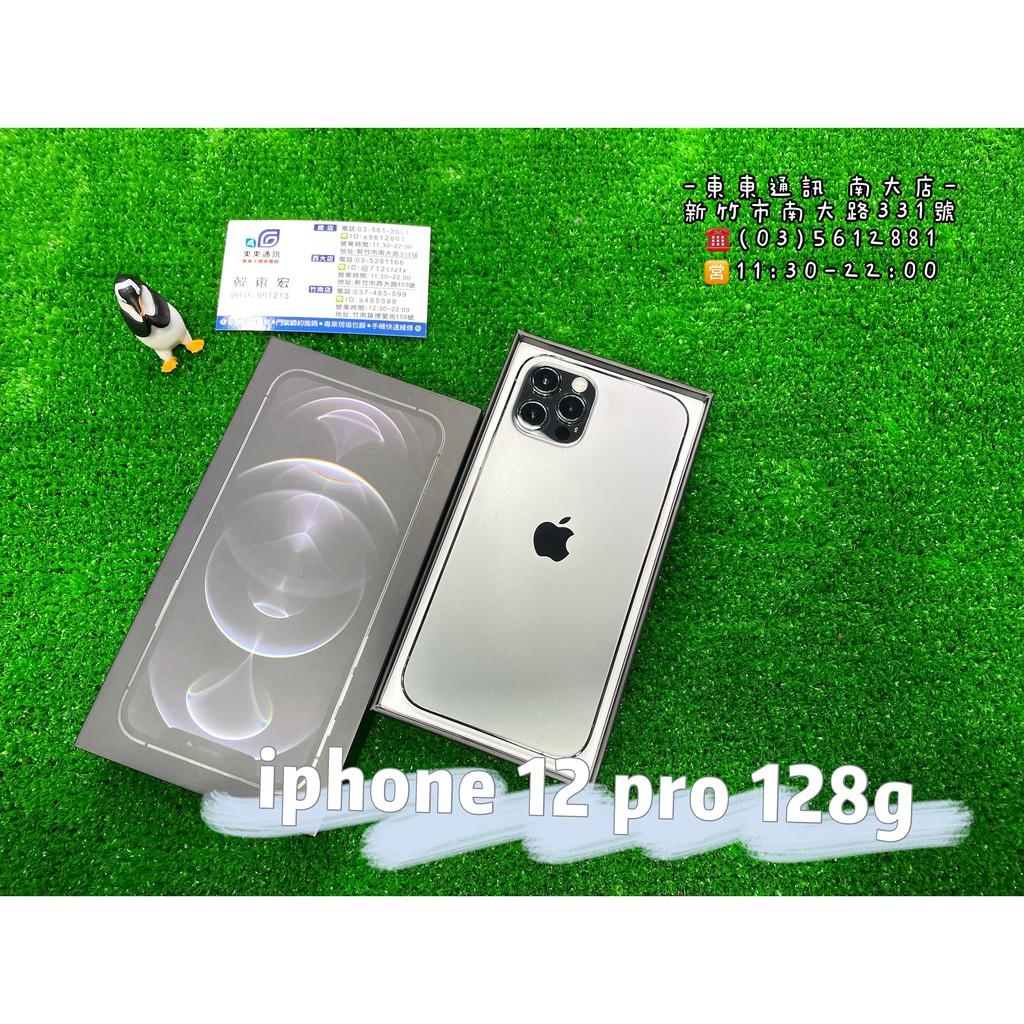 東東通訊 中古/二手機 iphone 12 PRO 128G (6'1吋) 售30300 新竹中古手機專賣