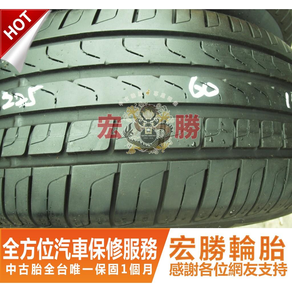 【宏勝輪胎】F383. 225 60 17 倍耐力 新P7 SSR 9成新 4條8000元