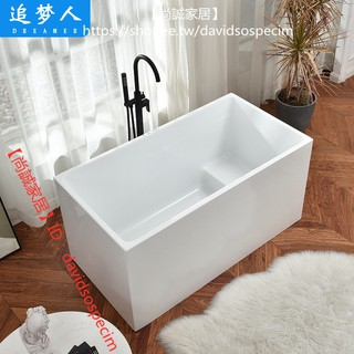 【尚誠家居】2021新款*小浴缸家用小戶型日式深泡亞克力獨立一體式可移動坐式超迷你方缸6209