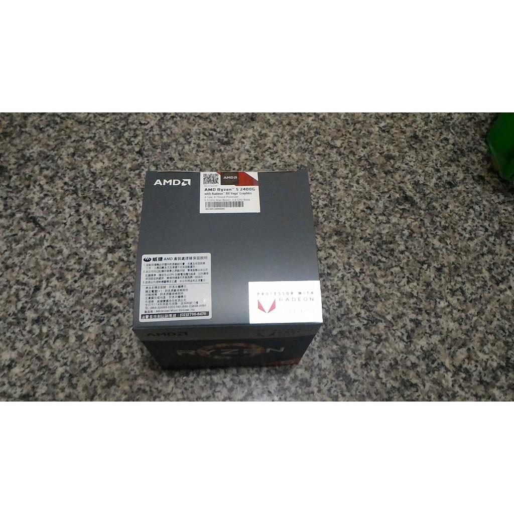 含稅價 全新 AMD Ryzen 5 R5 2400G