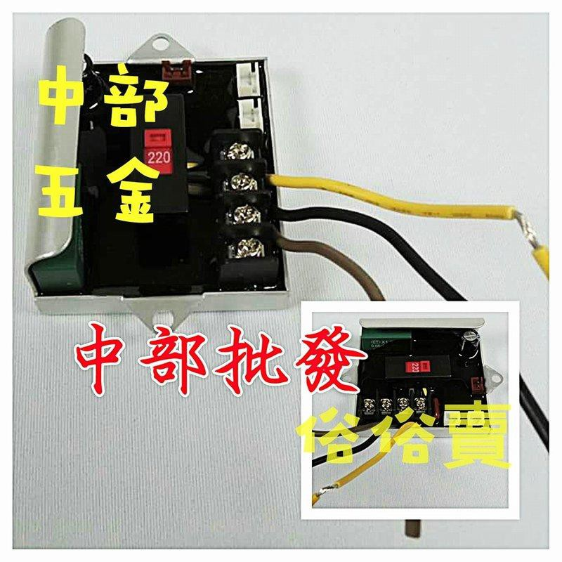 「金實在」延緩3秒裝置木川專用電子板KQ200N/KQ400N.KQ200 / KQ400 專用電路板電子式加壓機馬達