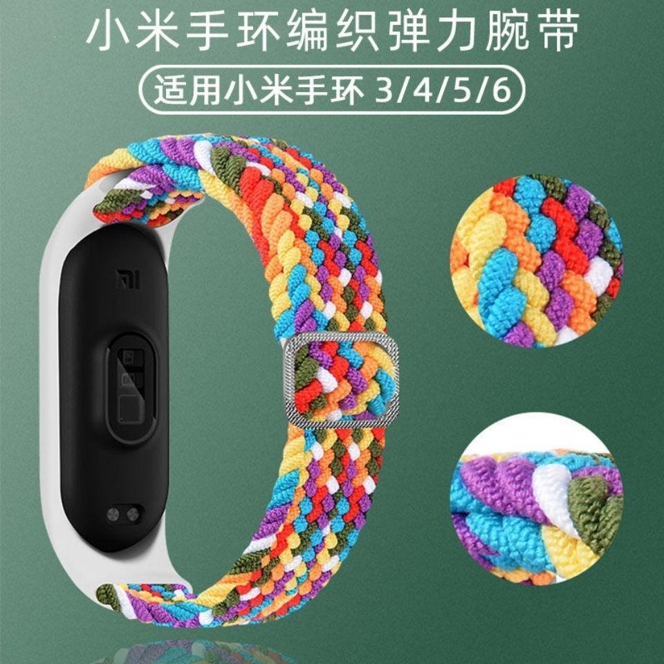 小米手環6 標準版 小米手環5 血氧檢測 小米手環 台灣保固一年 繁體中文 小米手環4小米手環3/4/5/6/NFC版新