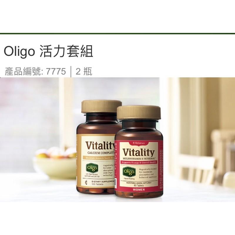 美樂家Oligo 活力套組(綜合維他命+寶鈣錠)