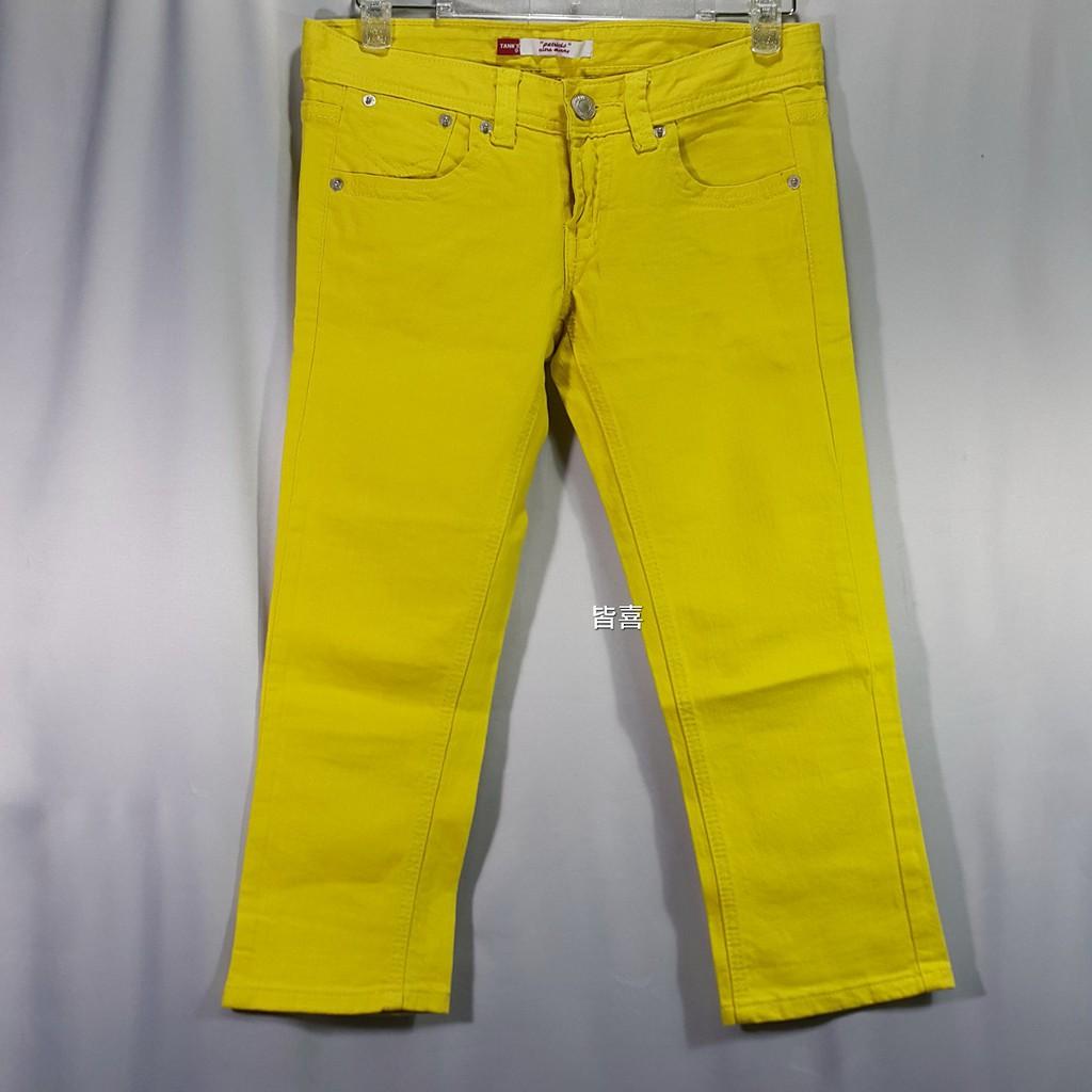 二手近全新|女牛仔褲|Tank's 26號|檸檬亮黃色低腰七分牛仔褲|略有彈性|低腰牛仔褲|亮色牛仔褲|牛仔七分褲|女牛