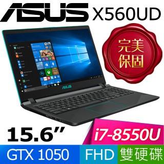 聊聊再便宜 ASUS X560UD 0311 i7-8550U X560 AN515 X571