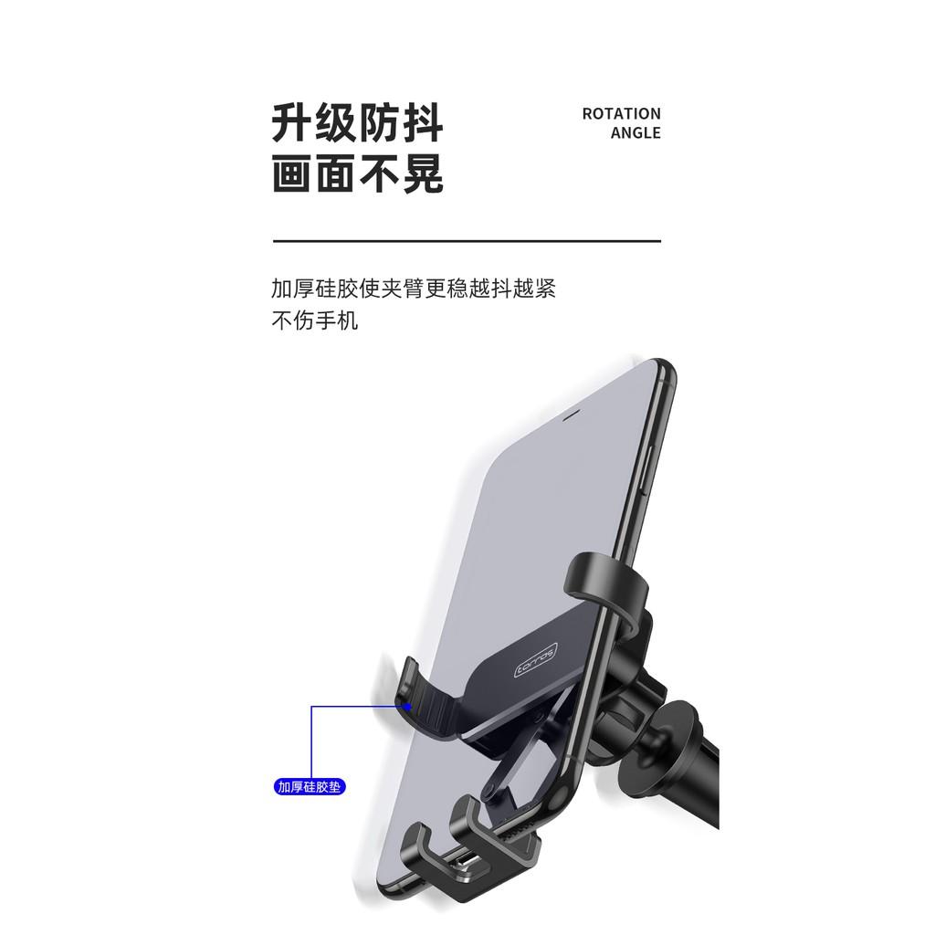 【祺安】萬能型車用手機架車支架車用粘貼汽車固定上多功能支駕導航