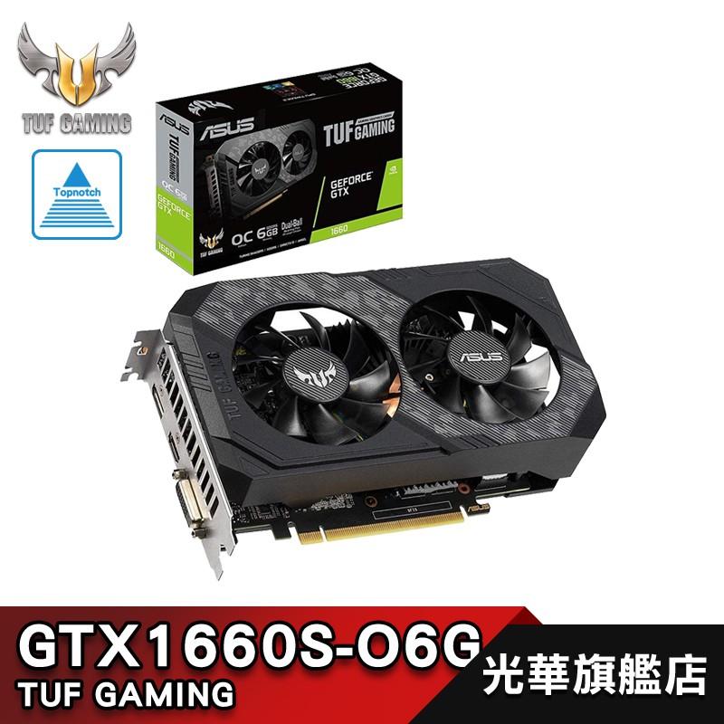 【ASUS 華碩】 TUF-GTX1660S-O6G-GAMING 顯示卡【組合包】1660 SUPER B560M-A