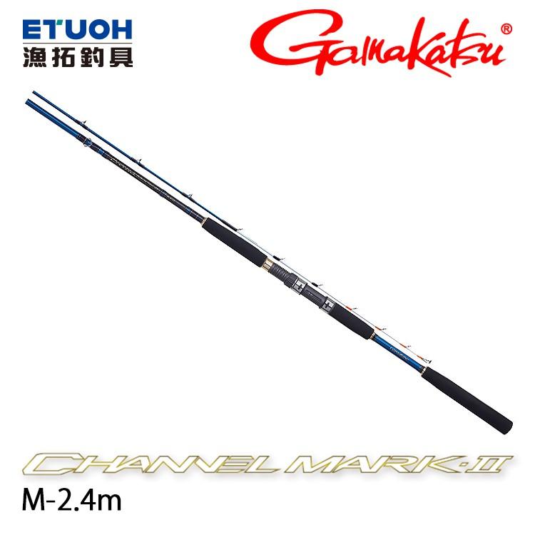 GAMAKATSU 船 CHANNEL MARK2 #M-2.4M [漁拓釣具] [船釣竿]
