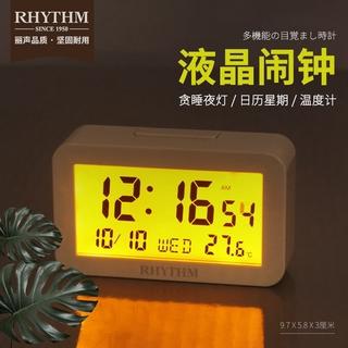 RHYTHM麗聲液晶鐘錶日期星期溫度顯示貪睡多功能液晶鬧鐘帶夜燈 新北市