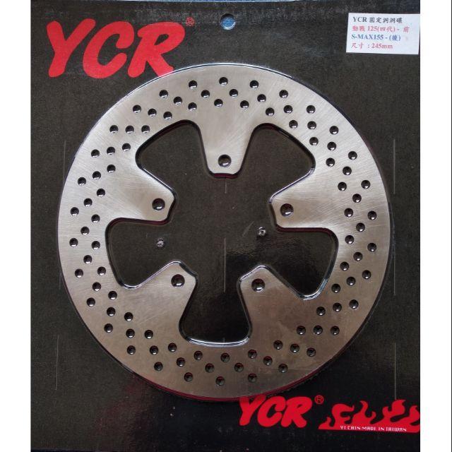 {MK} YCR 全新 固定碟盤 圓碟 煞車盤 245MM 267MM 直上 勁戰/四代/五代/SMAX後/FORCE後