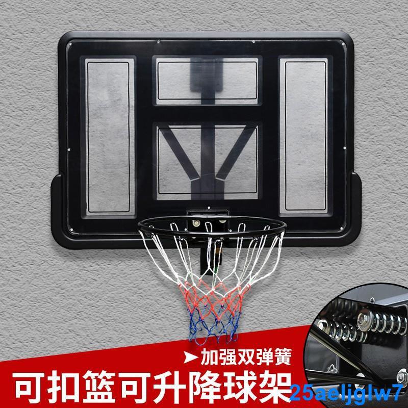 家用墻壁式掛壁式籃球架 室內成人兒童籃板戶外可調高度籃球框 全民運動