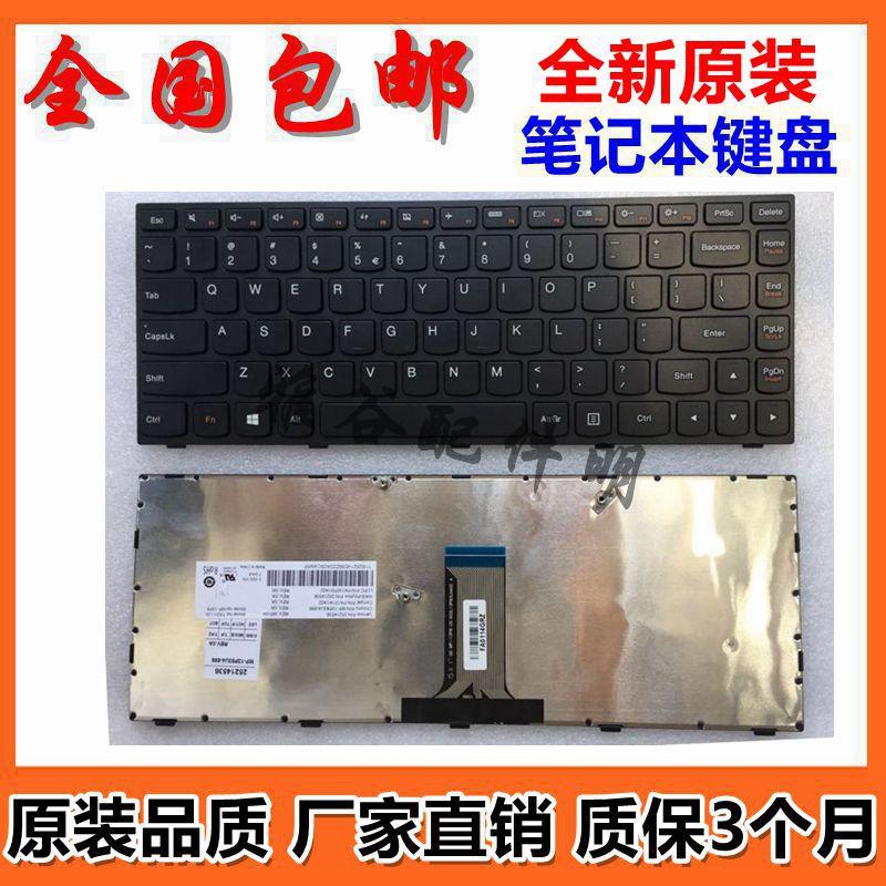 【現貨】包郵聯想G40 Z40 B40 N40 B41 M41 Z41-70-30-45-80小新V1000鍵盤