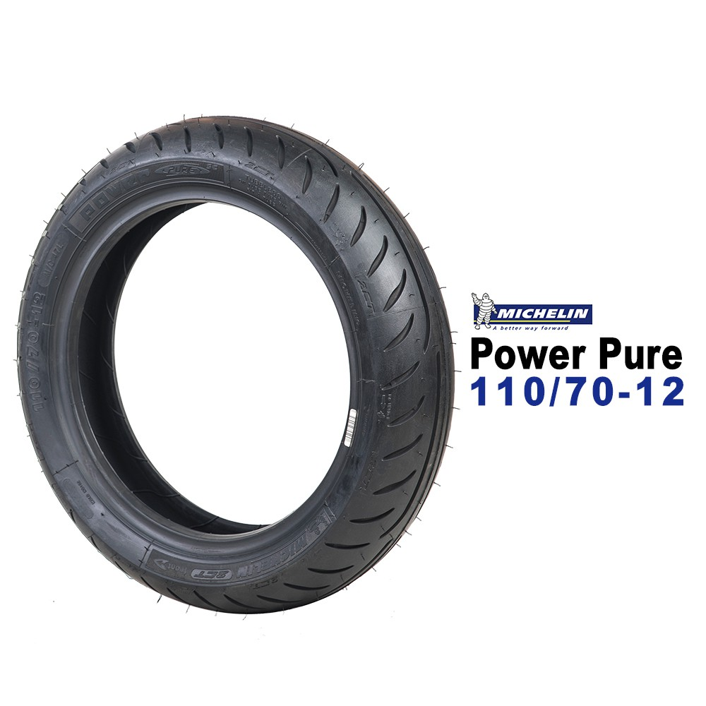 米其林輪胎 MICHELIN POWER PURE 2CT 110/70-12