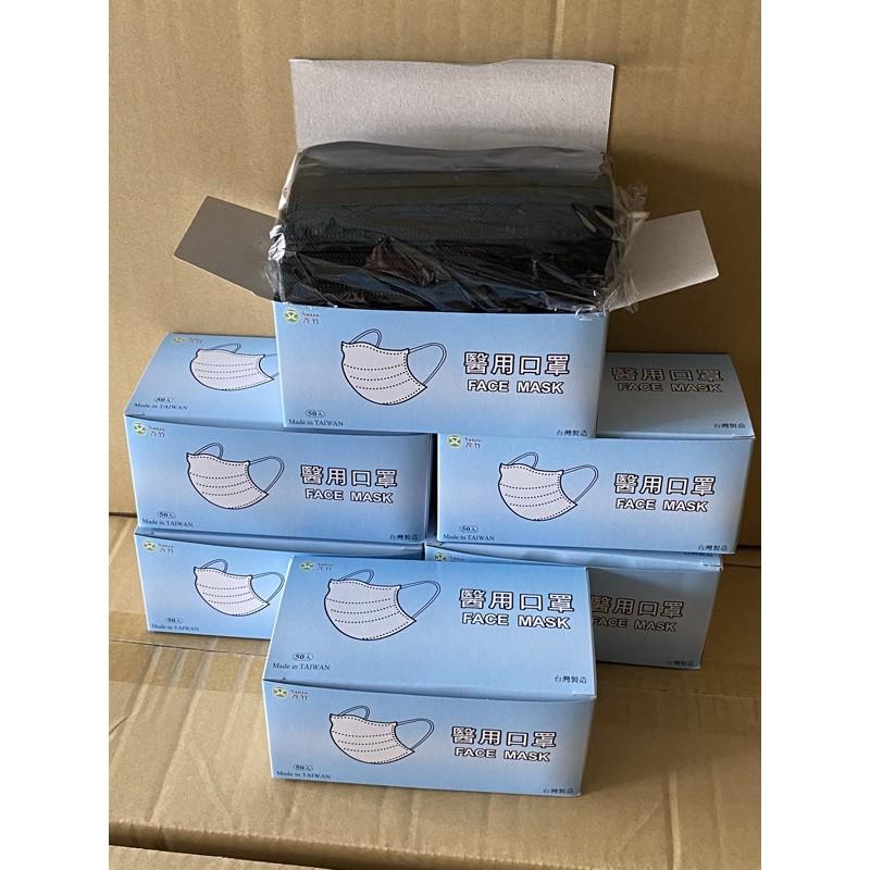 6 盒超取免運下標區  善竹 MD+MIT 雙鋼印 醫用口罩 酷黑色 現貨 蝦皮代開發票 公司貨 台灣製 50入/盒