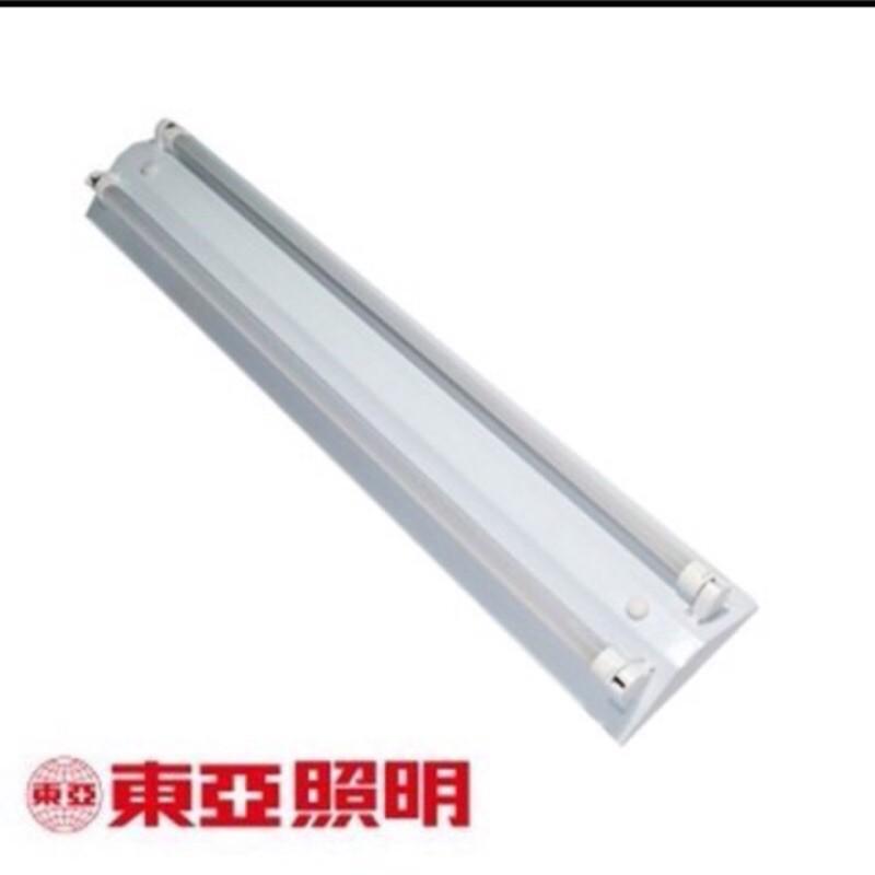東亞LED T8 山型燈具 4尺單管 4尺雙管 2尺單管 2尺雙管 LED燈具 台灣製造 山形燈