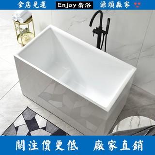 【免運】小浴缸家用小戶型日式深泡亞克力獨立一體式可移動坐式超迷你方缸 新北市
