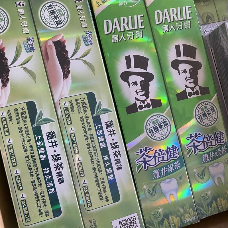 【黑人】茶倍健牙膏 160g/支 #黑人牙膏
