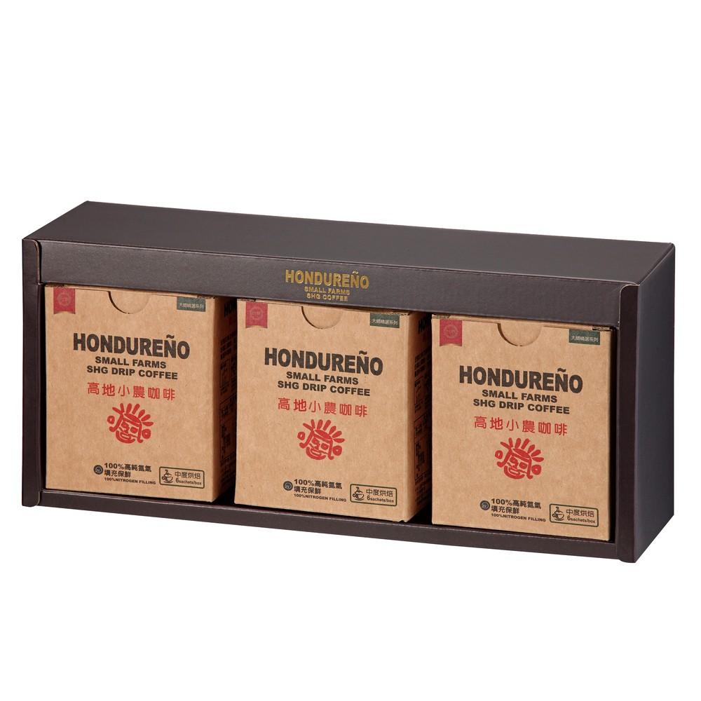 台糖高地小農咖啡禮盒(濾掛式咖啡盒裝*3盒/組)