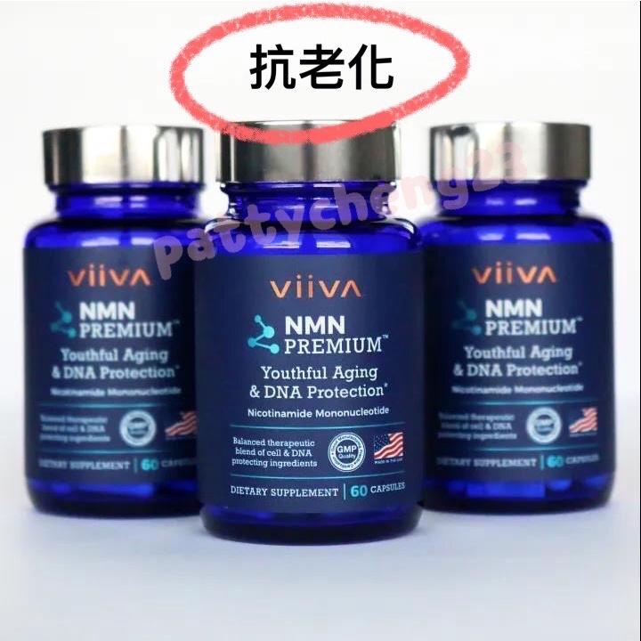 {代購美國Viiva}原裝正品 Viiva NMN 60粒入