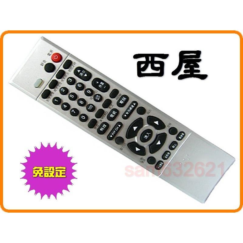 西屋液晶電視遙控器適用LTV-32W10.LTV-46W1HD