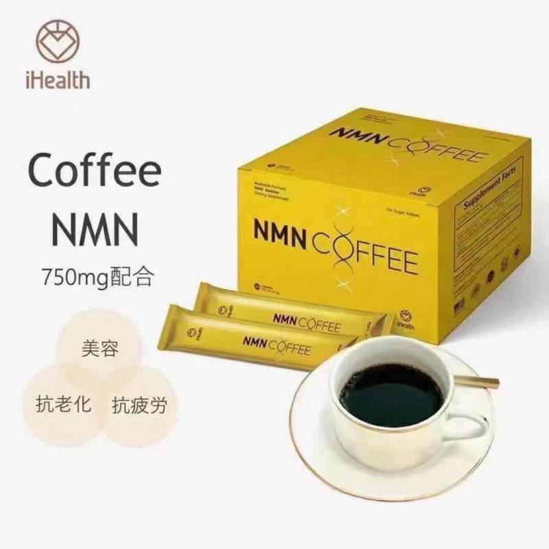 NMN coffee iHealth增強身體代謝,雕塑身型,美國愛健康公司正品現貨