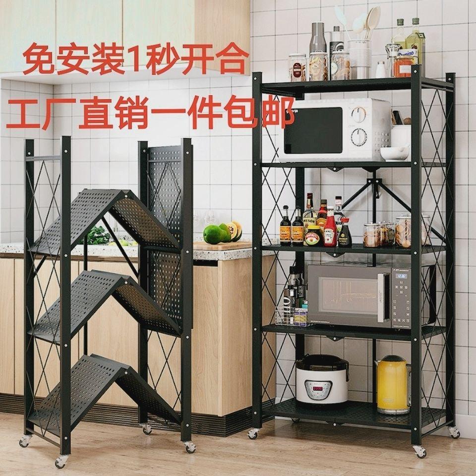 【收納神器】免安裝廚房折疊置物儲物架臥室花架書架多層落地式推車微波爐收納