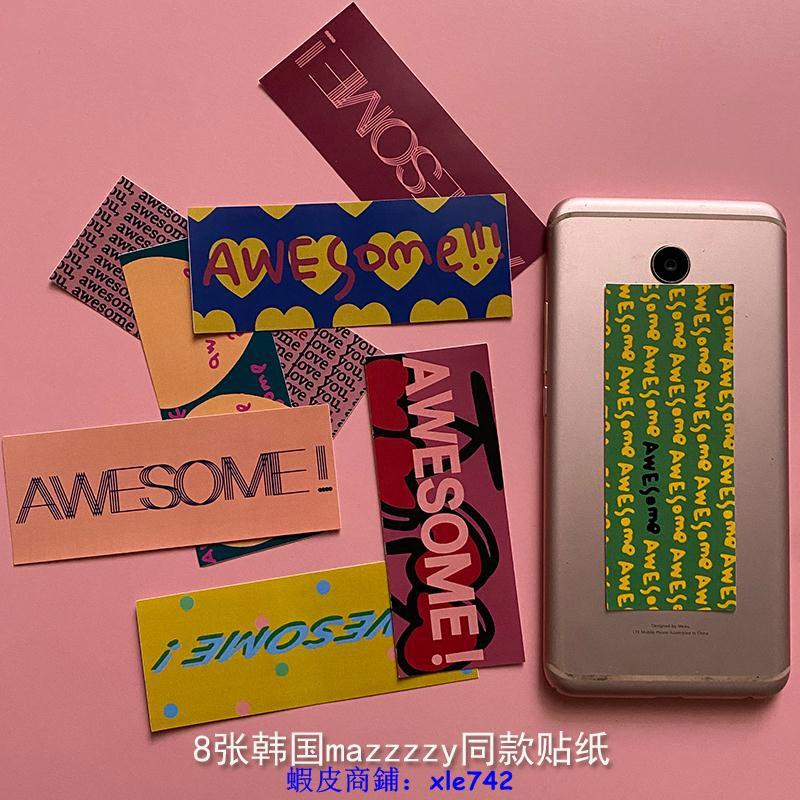 ☀貼紙•歐陽娜娜韓國Mazzzzy同款粉色愛心ins行李箱筆記本電腦手機殼貼紙
