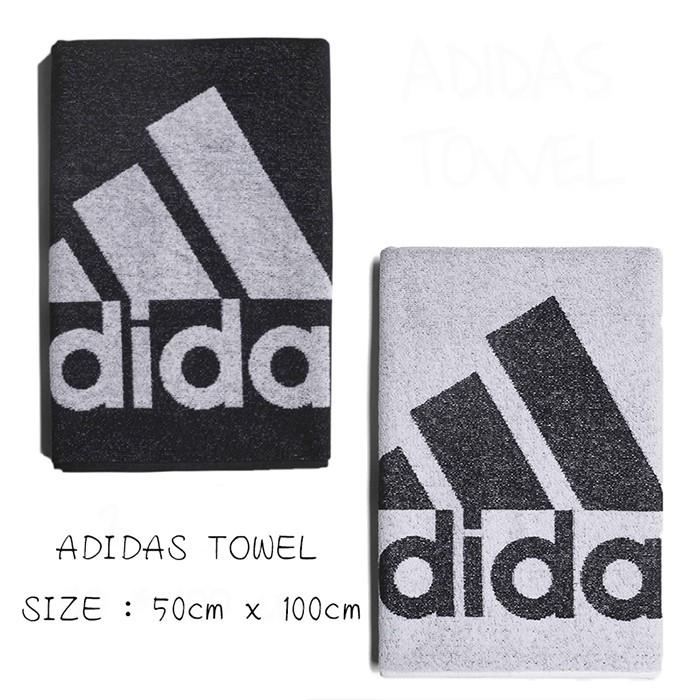 ADIDAS TOWEL 運動毛巾 吸水柔軟 海灘毛巾 DH2860 DH2862 黑 白 21SS【樂買網】