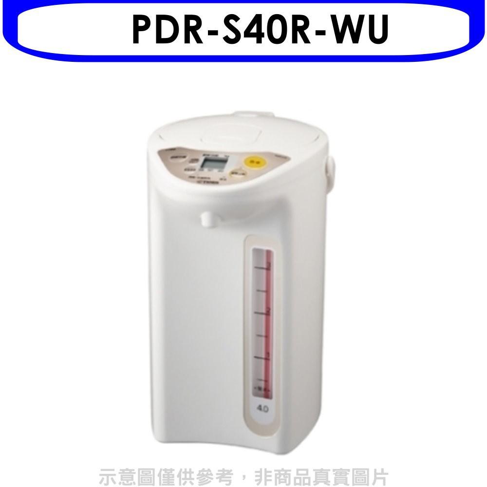 虎牌【PDR-S40R-WU】4.0L微電腦電熱水瓶 珍珠白 分12期0利率