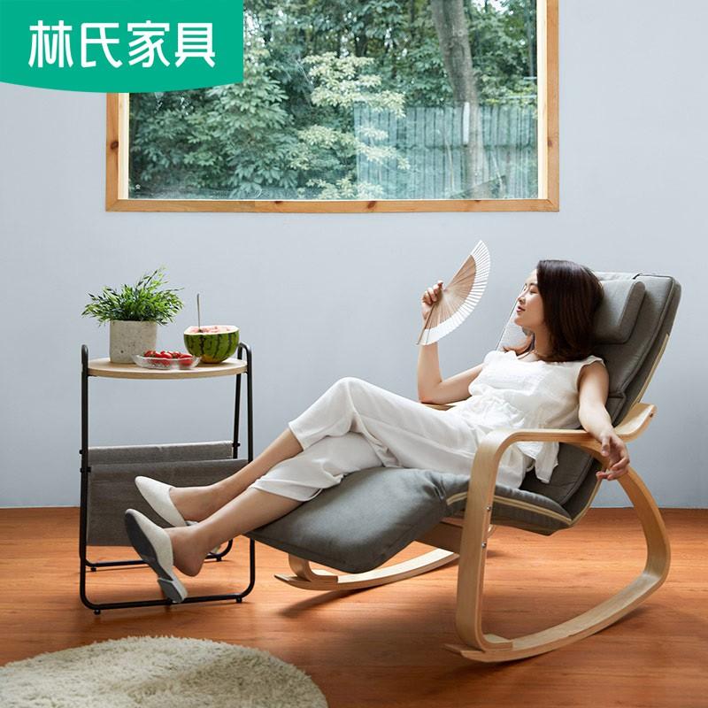 【網紅家居】北歐陽臺搖椅家用沙發實木搖搖椅小戶型懶人躺椅大人逍遙椅LS153