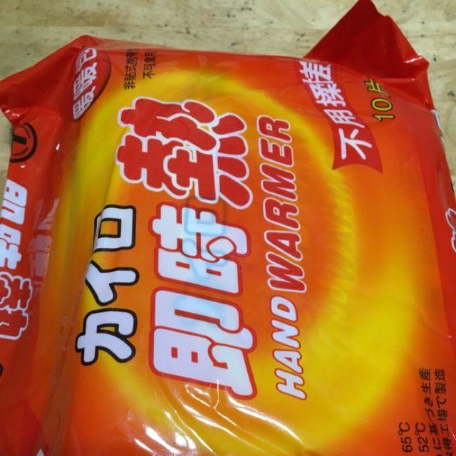 即時熱暖暖包 免搓揉 隨身暖暖包 保暖包 隨身攜帶 冬天必備 熱熱包