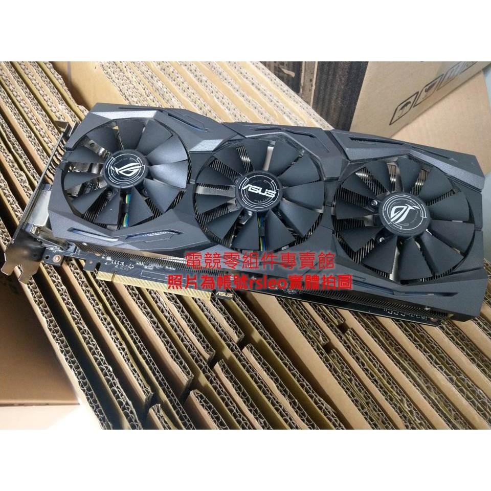華碩 ROG STRIX GTX1060 6G GAMING 盒裝(官方保固內)