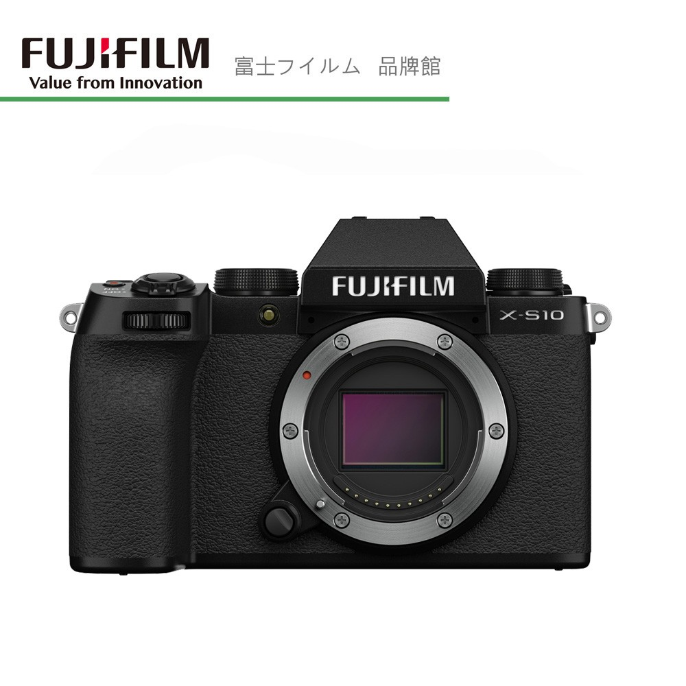 FUJIFILM 富士 X系列 X-S10 單機身 2020 全新上市 (預購商品)