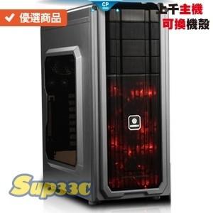 AMD R5 2600X 6核 微星 N210 MD1G D3 589M 0K1 多開 電腦主機 電競主機 電腦 筆電