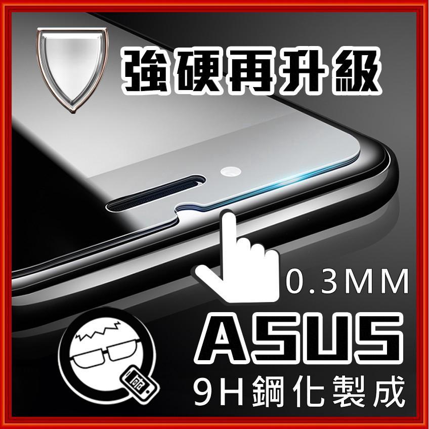 【Q哥經典】ASUS 9H 華碩 Zenfone3 4 ZE552KL ZS551KL 玻璃貼 保護貼【A01】