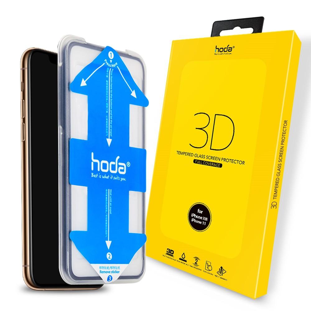 hoda iPhone 11/XR 6.1吋適用 3D全曲面隱形滿版9H鋼化玻璃保護貼 附貼膜神器【官方賣場】