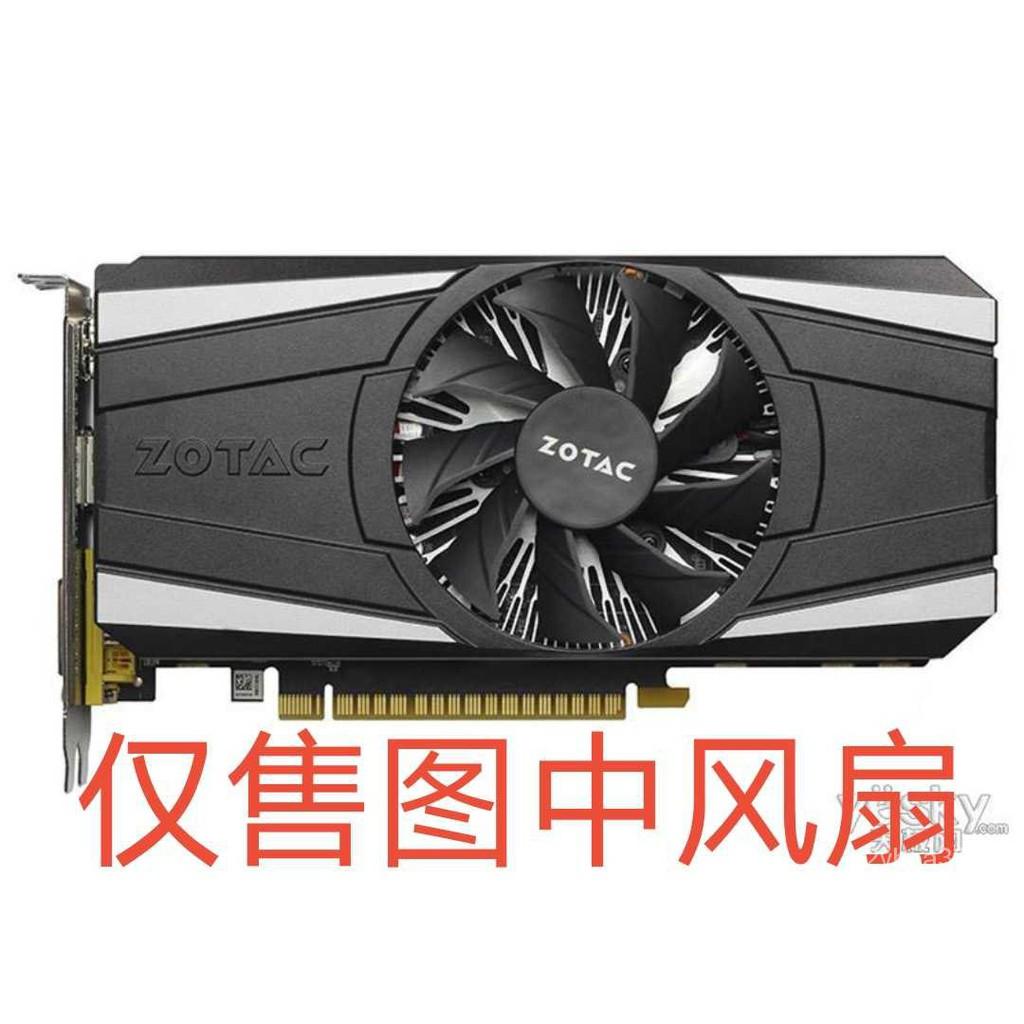 【散熱風扇】Nvidia GeForce GTX 1050 Ti ( 4 GB / 索泰 顯卡散熱風扇2.0接口
