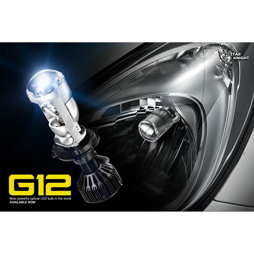 小嘉工作室 桃園 G12 小魚眼 LED 大燈 星爵 2021最新款 魚眼  / G8 G8X G9 G11 G11