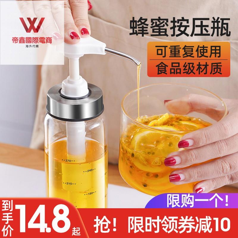 蜂蜜瓶擠壓分裝瓶家用密封玻璃罐玻璃瓶擠醬瓶按壓式裝蜂蜜的瓶子